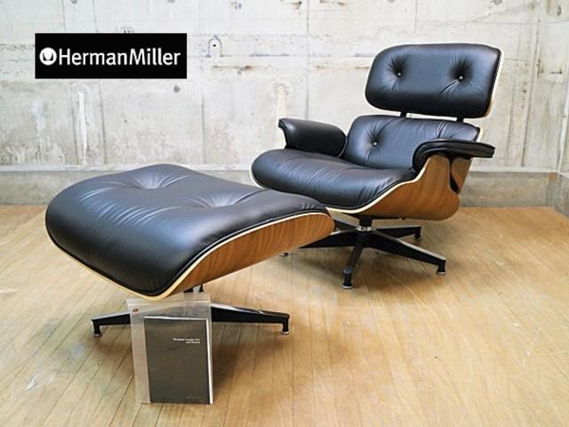 【Herman Miller】ハーマンミラー イームズ ラウンジチェア+オットマン