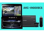 カーナビ サイバーナビ AVIC-VH000…