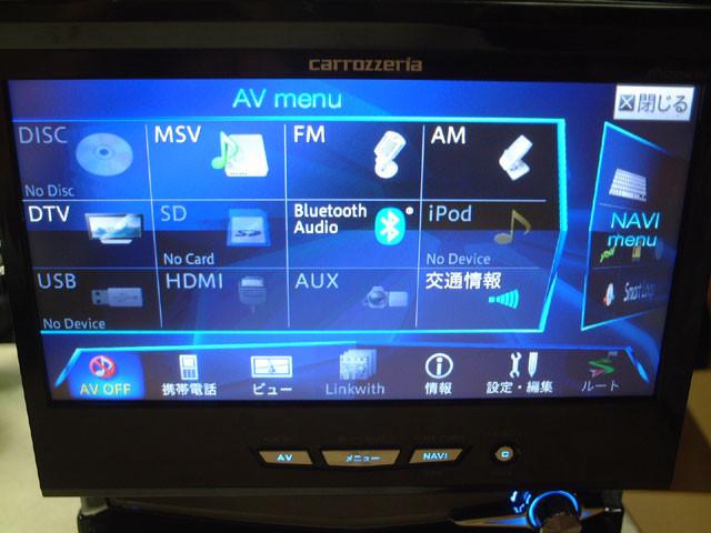 カーナビ出張買取 AVIC-VH0009CS