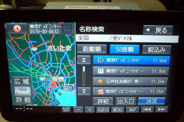 【カーナビ買取】ストラーダ CN-F1DVD