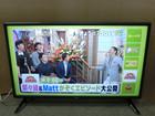 LG 32型液晶テレビ スマートテレビ 32…