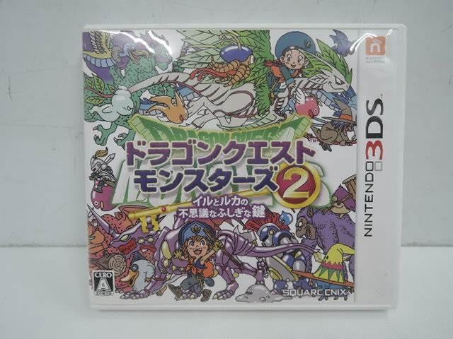 3DS用ソフト ドラゴンクエストモンスターズ2 イルとルカの不思議なふしぎな鍵