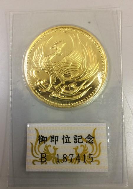平成2年 天皇陛下御在位記念10万円金貨30g