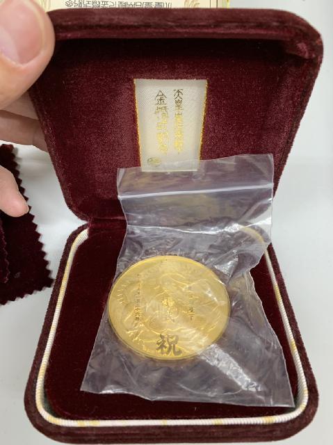 天皇陛下 金婚式 金貨 65g