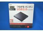 ロジテック ポータブルDVD USB3.0対…