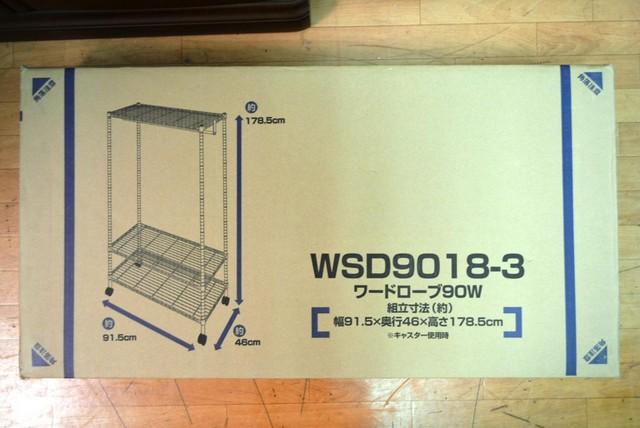ワイヤーラック スチールラック キャスター付き メタル ワードローブ 90W WSD9018-3 未