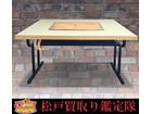 業務用鉄板焼きテーブル
