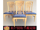 業務用 木製椅子7脚