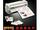 電気名刺・カードカッター TESS 900