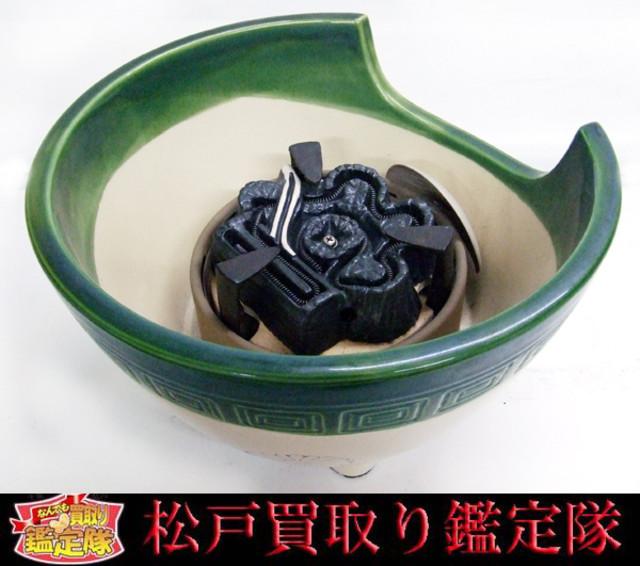 風炉型電熱器 茶道具 野々田商店 未使用品
