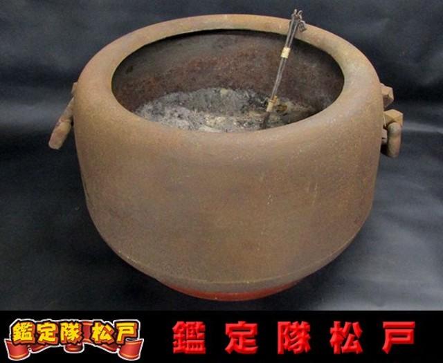【鉄製】 大火鉢 古民具 年代物 睡蓮鉢
