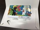 イオンギフトカード 1万円分