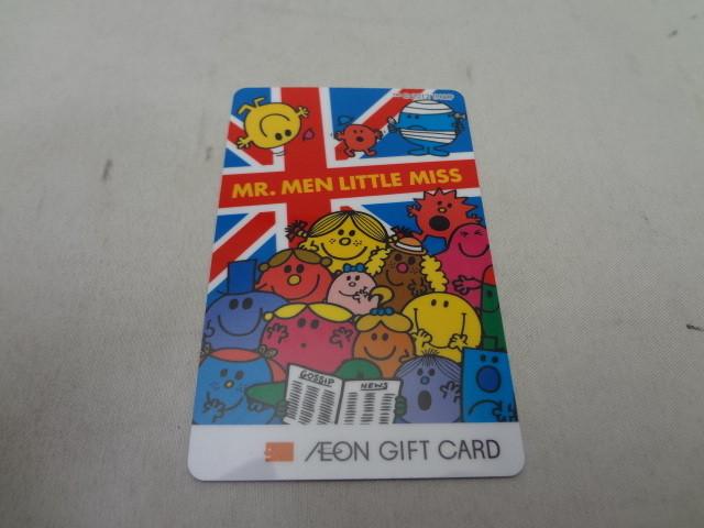 カード 使い方 ギフト イオン イオンギフトカードとは?使い方、使えるお店、安く手に入れる方法などを紹介していく