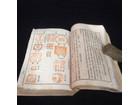 遺品買取 古書(和本)や古美術品 【埼玉県遺…