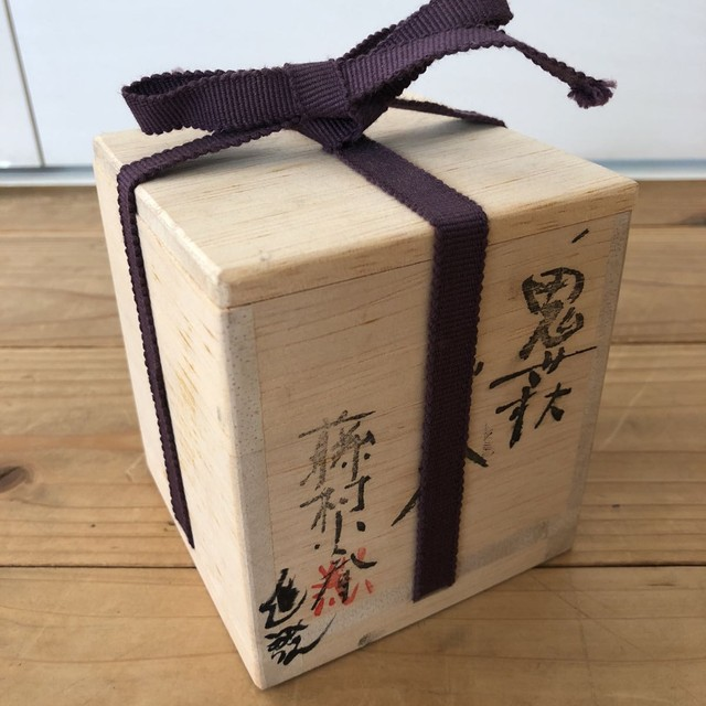 【東京都遺品買取】陶磁器など遺品のコレクション品をお買取しました