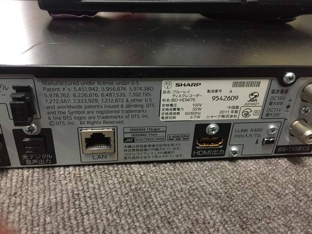 SHARP ブルーレイレコーダーBD-HDW75