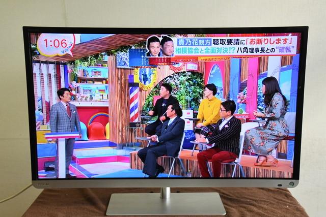 薄型テレビ 東芝(TOSHIBA) REGZA 32J7 [32インチ] 2012年製