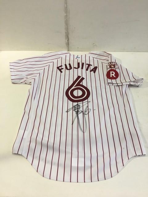 東北楽天イーグルス 背番号6 藤田一也選手 直筆サイン入りユニフォーム