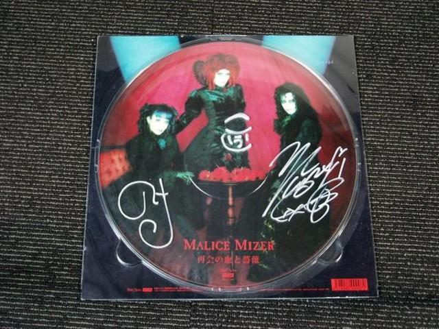 マリスミゼル 再会の血と薔薇 12インチレコード(その他レコード)の ...