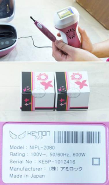 脱毛器 ke-non ケノン【NIPL-2080】 ピンク ver4.1 美品
