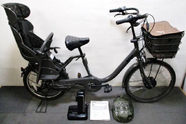 BRIDGESTONE ブリヂストン 電動アシスト自転車 bikke 子供乗せ自転車 アシスト自転車