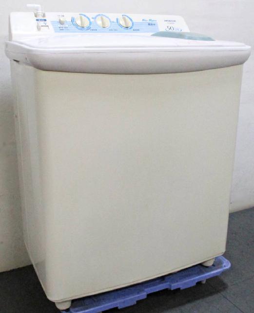 HITACHI/日立 2槽式 電気洗濯機 PS-50ASE4 青空 5.0㎏ 2015年製