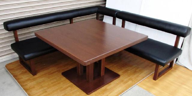 EAST WOOD/イーストウッド  イトウ ダイニングテーブルセット テーブルセット