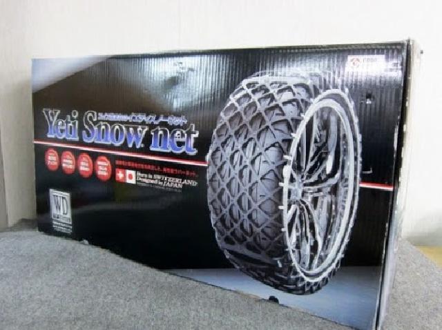イエティ スノーネット タイヤチェーン 6291WD  未使用
