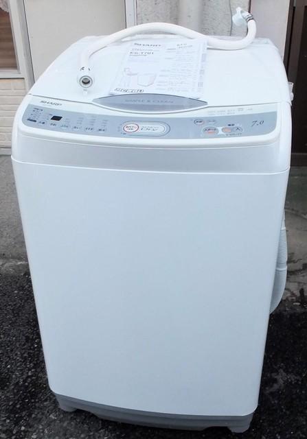 シャープ SHARP ES-T701 7.0kg 送風乾燥運転機能搭載全自動電気洗濯機