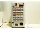 グローリー VT-S20 卓上型自動券売機…