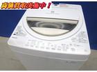 東芝 6.0kg全自動洗濯機 AW-6G2 …