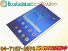 Huawei MediaPad M3 BTV…