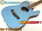 Fender FSR Telecoustic…