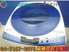 パナソニック 8.0kg全自動洗濯機 NA-…