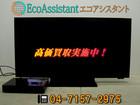 パイオニア KURO 50V型プラズマテレビ…