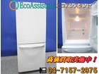 ハイアール 138L 2ドア冷凍冷蔵庫 J…