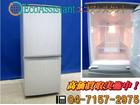 シャープ 137L 2ドア冷凍冷蔵庫 SJ-D14A-S 松戸市 出張買取