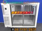 ホシザキ テーブル形冷蔵ショーケース RTS…