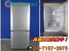 ミツビシ 146L 2ドア冷凍冷蔵庫 MR-…