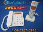 シャープ デジタルコードレス電話機 JD-G…