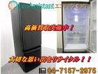 ミツビシ 168L 2ドア冷蔵庫 MR-P1…