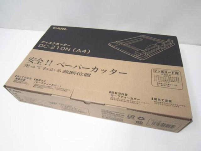 CARLカール A4対応ディスクカッターDC-210N お買取