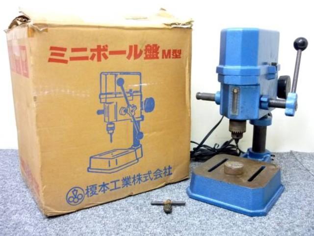 榎本工業 AMINI 超小型ボール盤 M型 NT0D 鎌ケ谷市 出張買取