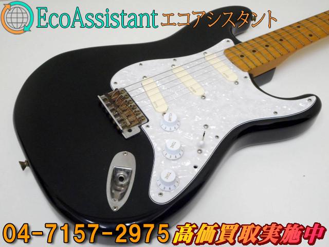 Fender Japan フェンダージャパン ストラトキャスターギター 八千代市 出張買取