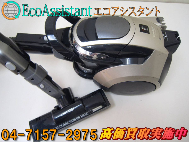 SHARP シャープ サイクロン掃除機 EC-PX120-N 取手市 出張買取