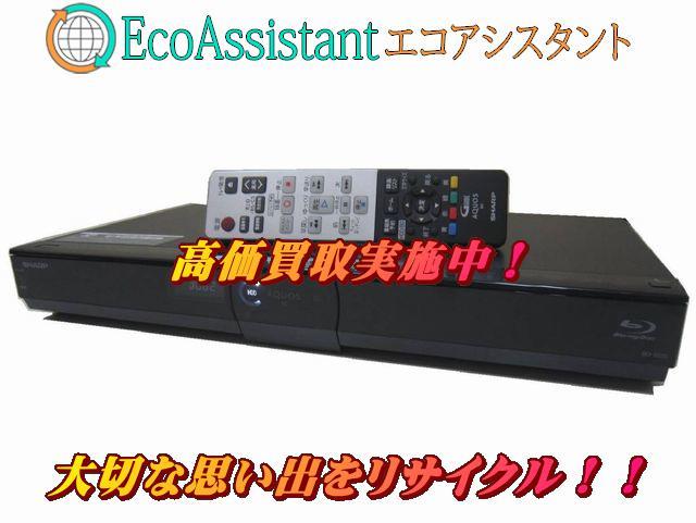 シャープ AQUOS ブルーレイディスクレコーダー BD-S520 白井市 出張買取