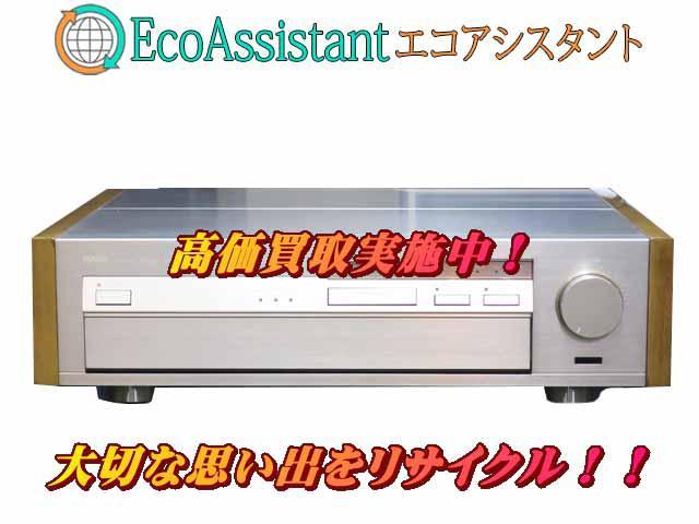 YAMAHAヤマハ プリアンプ CX-2000 柏市 出張買取 エコアシスタント