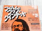 70年代のジャズ・フォークなどの古いライブパ…
