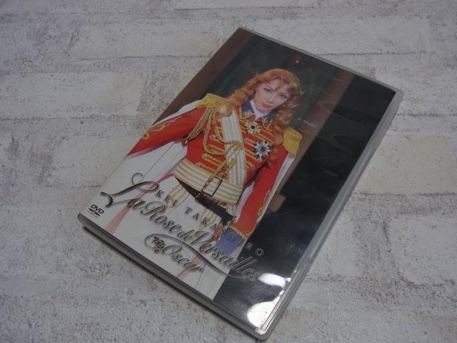 宝塚などのDVDをお売りいただきました。