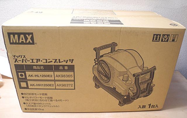 MAX マックス スーパーエアコンプレッサ AK-HL1250E2
